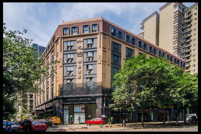 龙江路商业楼