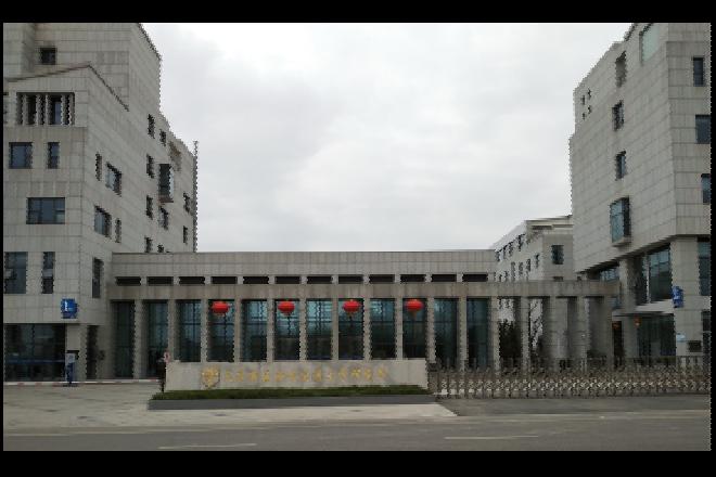 天府新区西南交通大学研究院
