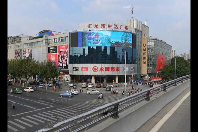 汇龙湾洛克中心