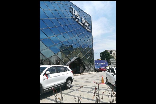 中铁瑞景汇中心